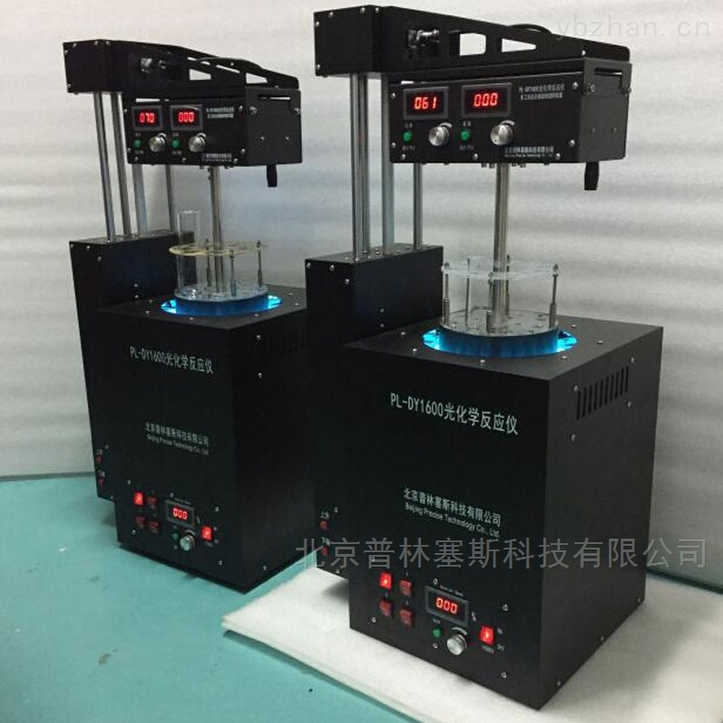 PL-DY1600 实验室 紫外光化学反应仪