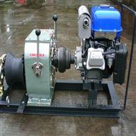 20-50kN电动绞磨机-电力五级资质施工工具