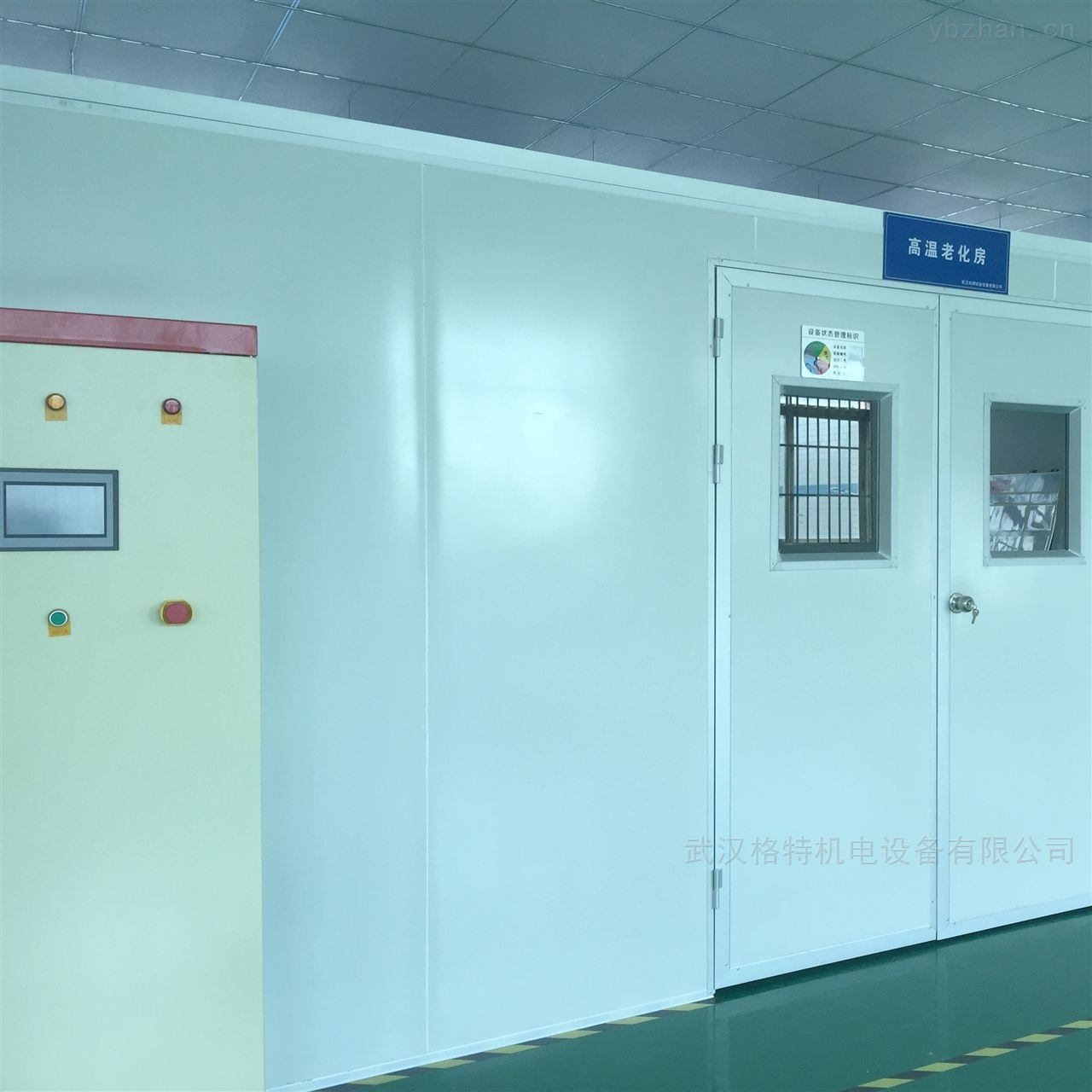武汉变频器老化房
