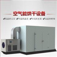 GT-RBR-56A高温热泵烘干房