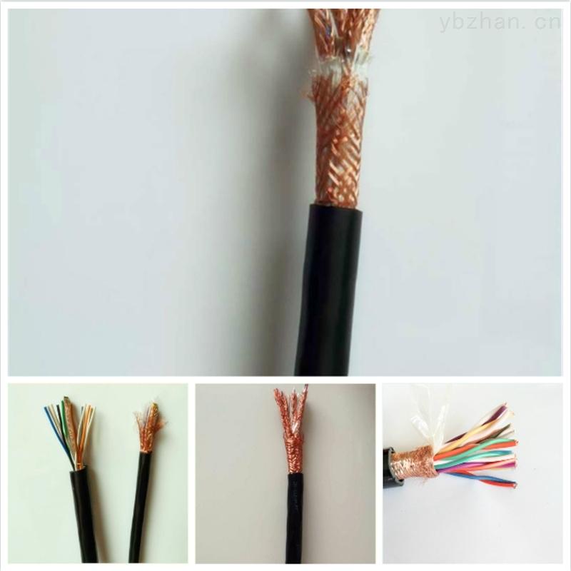(MKVV22)矿用防爆控制电缆