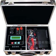 变压器直流电阻测试仪价格-电力五级资质