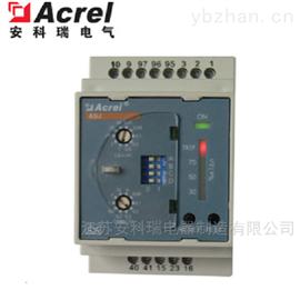 ASJ10-LD1A安科瑞ASJ剩余电流继电器