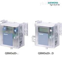 上海西门子风压差传感器QBM3020-25D
