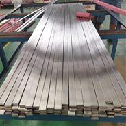 3Cr13不锈钢扁钢