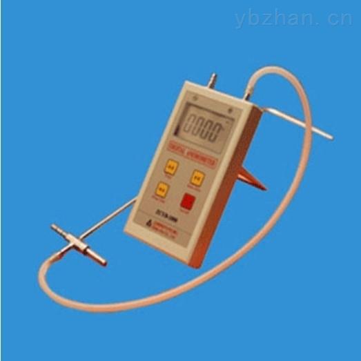 手持式风压风速仪类型