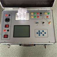 四级承试清单-断路器特性测试仪批发价格
