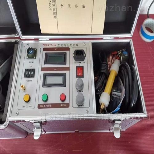 五级承试清单-直流高压发生器