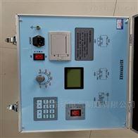 承装修试电力资质-高压介质损耗测试仪厂家