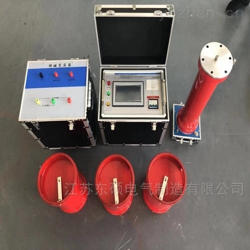 五级承试清单-75KVA串联谐振试验装置