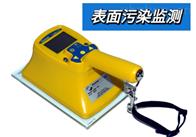 CoMo 170表面玷污仪