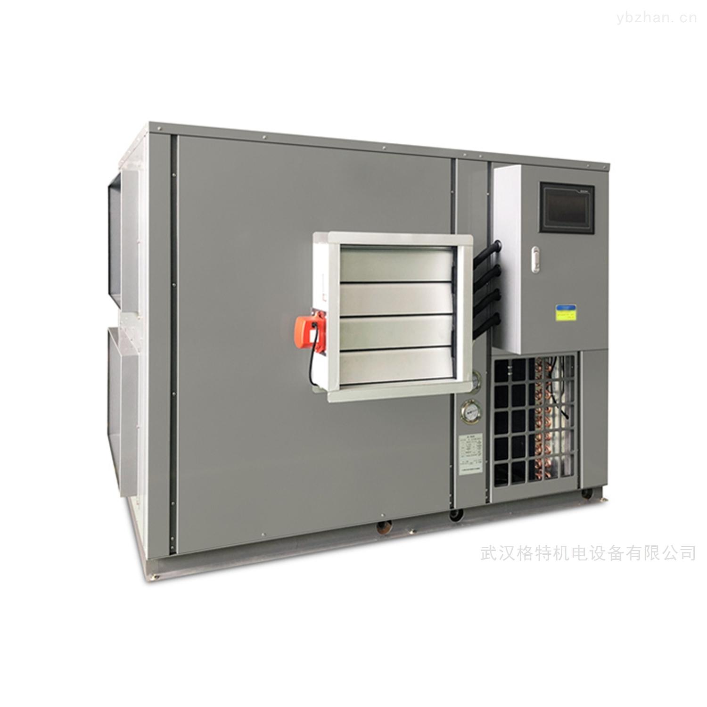 小型高温烘箱