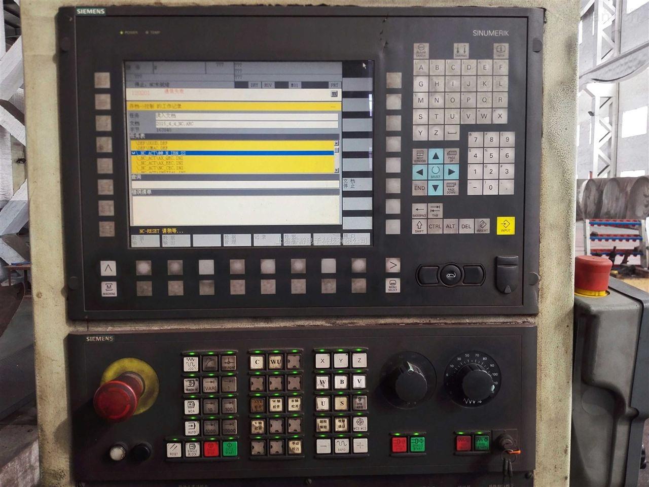 西门子840D系统报警206500故障维修
