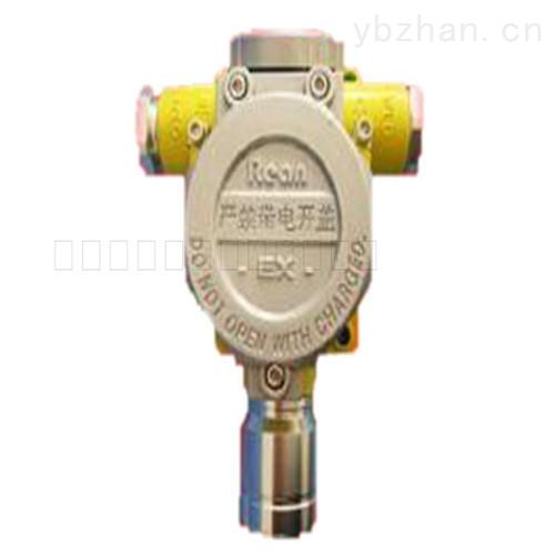 柴油濃度報警器檢測精準