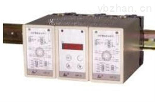SWP201、SWP202单路、双路隔离配电器