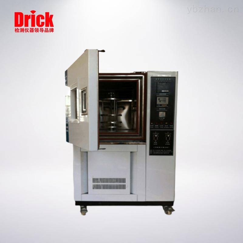 DRK648-臭氧老化試驗箱