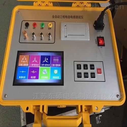 电容电感测试仪生产厂商-三级承试资质办理