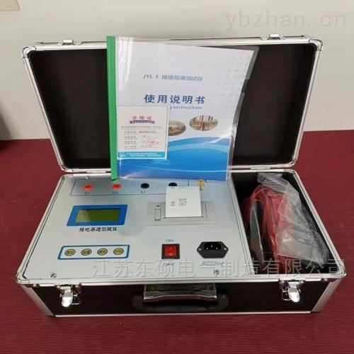 接地导通测试仪正品低价-三级承试资质办理