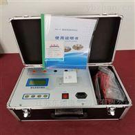 20A接地导通测试仪-三级承试资质办理
