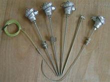 铠装铂热电阻