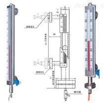 高温防腐侧装式磁翻板液位计