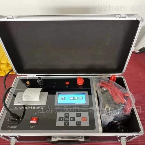 液晶显示回路电阻测试仪-四级承试资质办理