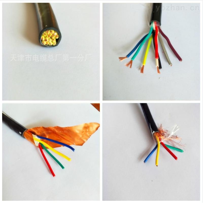 MKVV32 19*1.5 19*2.5矿用控制电缆