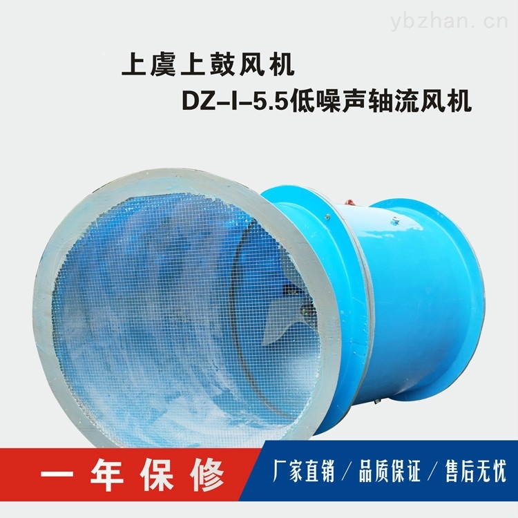 DZ-3.0DZ管道轴流风机