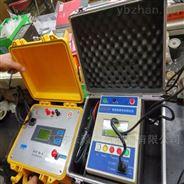 數字高壓絕緣電阻測試儀/四級承試