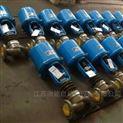 優質381L直行程電子式電動執行器廠家