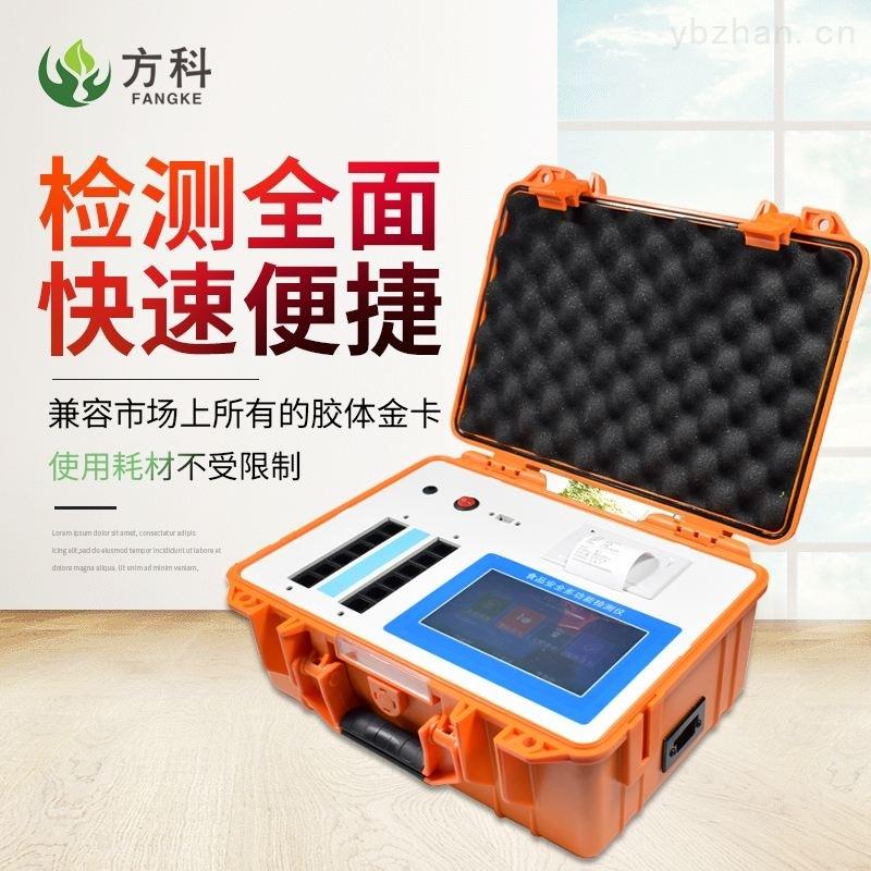 FK-GS360--全項目多功能食品安全綜合檢測儀器設備