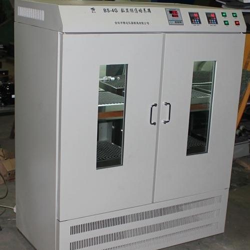 雙組雙層全溫振蕩培養箱BS-4G