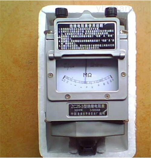 ZC25-3型绝缘电阻表