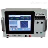 MX201A电机特性测试系统 测功机