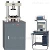 YDW-300山东供应石英砂石油支撑剂压力试验机厂家