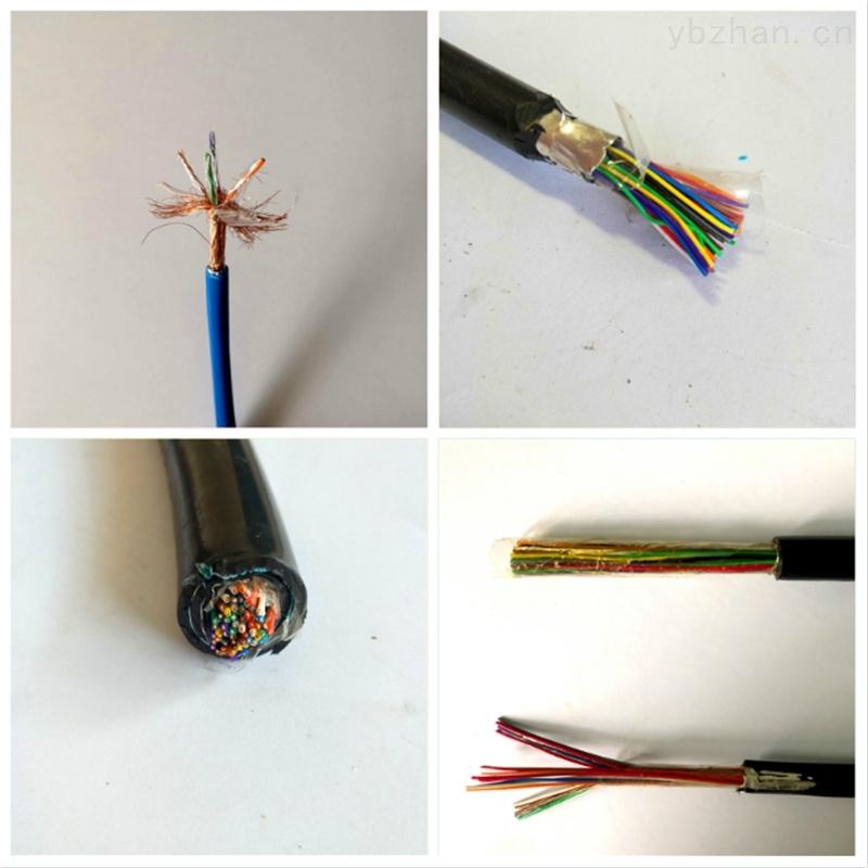 BPTVVPP2復合屏蔽變頻電機專用電纜