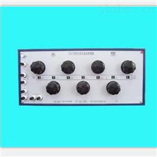 ZX38A交直流电阻箱