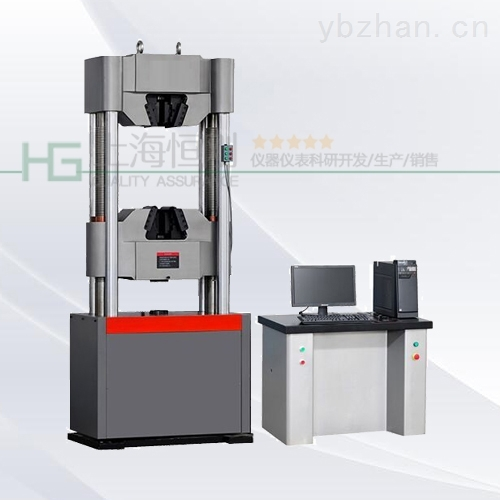 液压式金属材料万能试验机