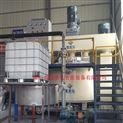 硅酮胶强力分散机