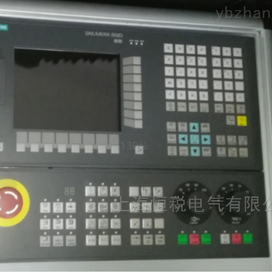 西门子808D数控系统死机故障修实力公司