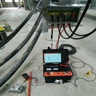 矿用电缆故障测试仪产品特性