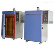 ST-576电子产品及材料高温烤箱 熔化试验箱厂家