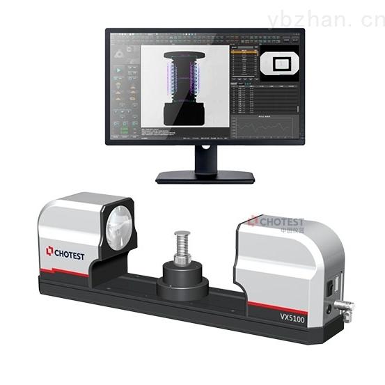 互换性测量仪器
