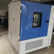 GT-HS-A1专业恒温恒湿试验箱生产