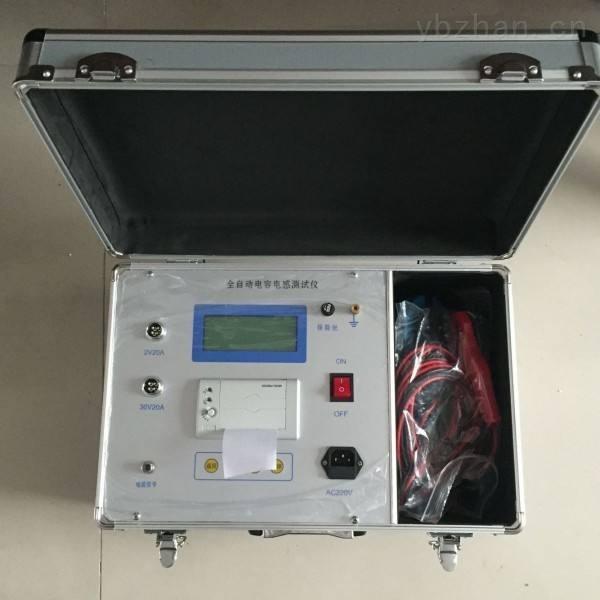 全自动电容电感测试仪产品特性