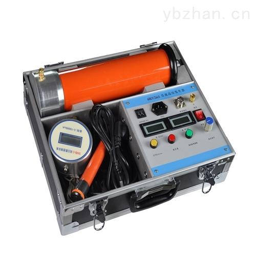 供应智能直流高压发生器