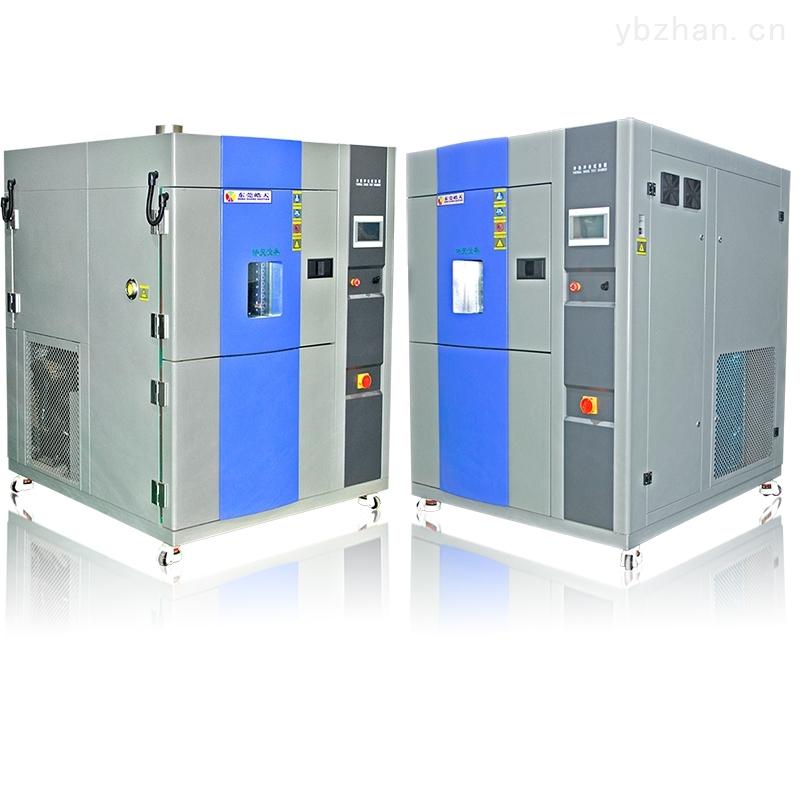 TS系列兩槽式冷熱沖擊試驗箱廠家直銷