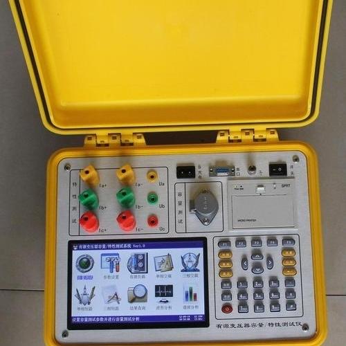 扬州泰宜有源变压器容量特性测试仪