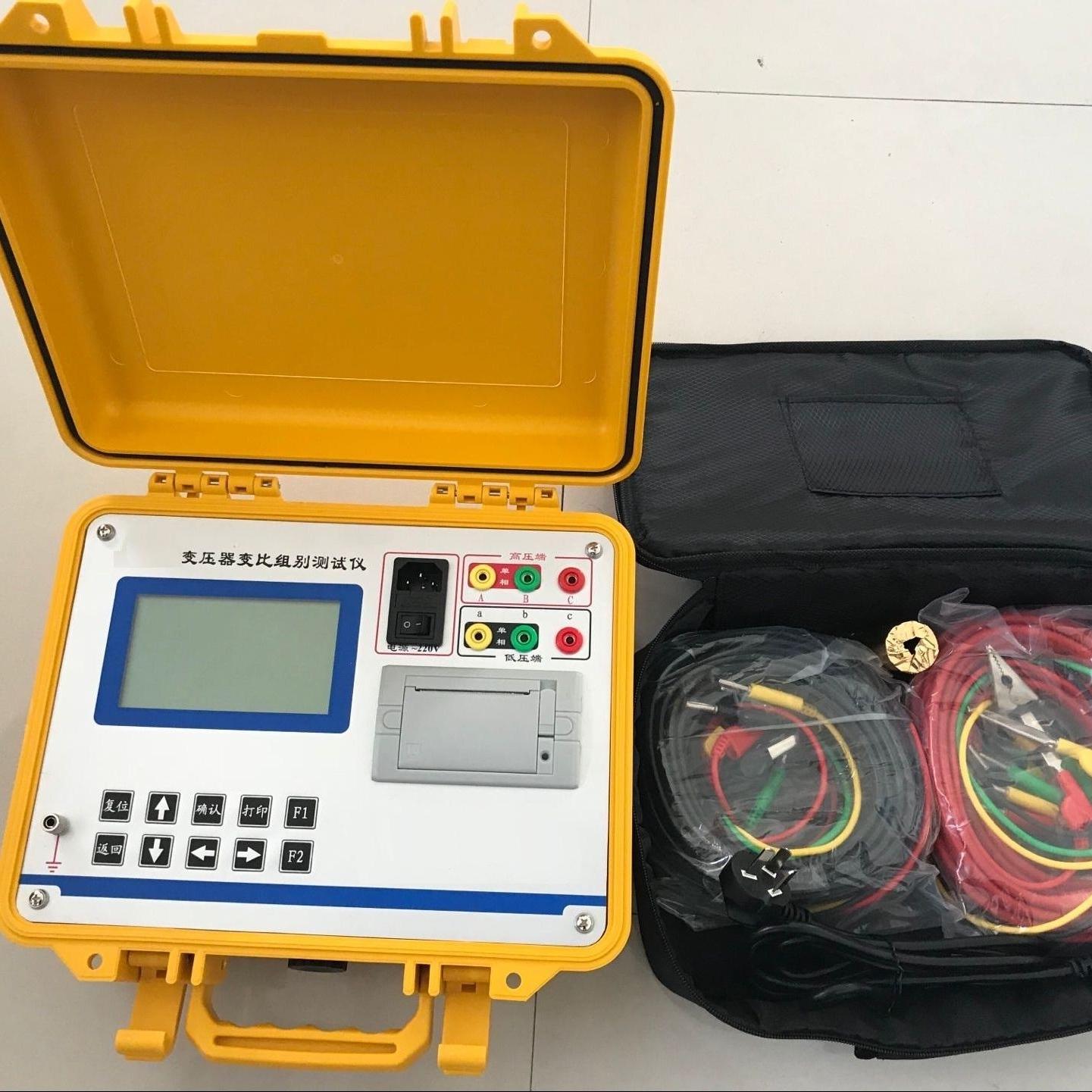 承试设备蓄电池供电全自动变比测试仪