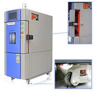 SMB-100PF科研立式恒温恒湿试验箱温湿度交变检测机